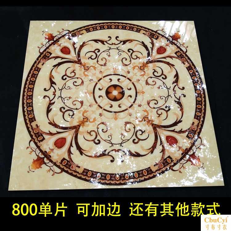 800*800拼花图案砖客厅板瓷砖微晶石地花入户过道地砖拼图