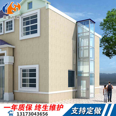 Household elevator small two-three-layer villa indoor lift simple family with lifting platform old man climbing the floor