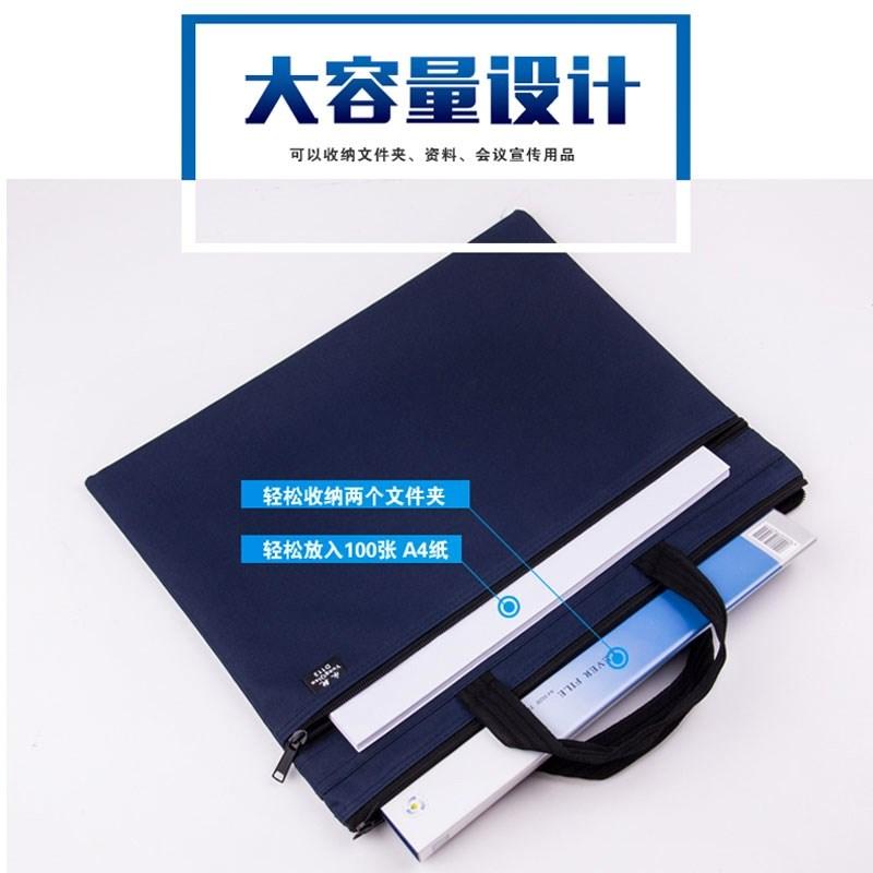Men's Handbag Men's Canvas leisure oxford cloth Youth Simple handbag work with business briefcase bag