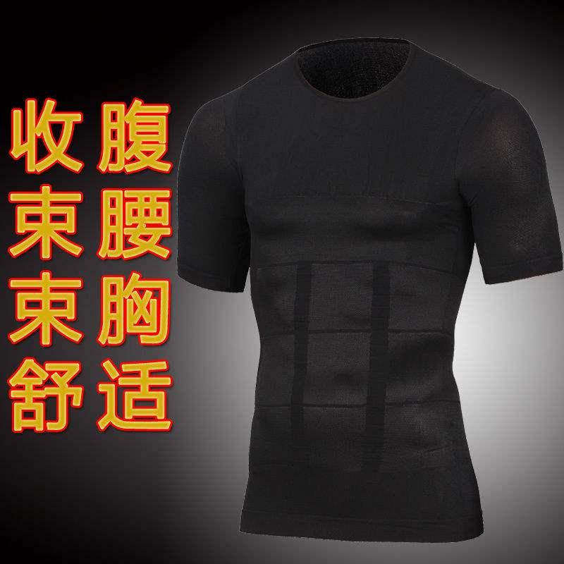 Corset nam ngắn tay Corset Vest giảm béo Corset eo giảm béo đồ lót thể thao quần thể dục - Một mảnh