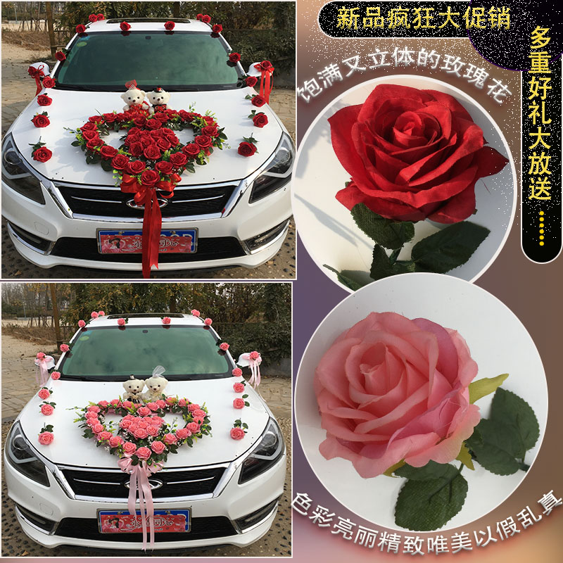 Chinese style wedding limousine decoration Main wedding limousine Suction cup type front flower Wedding head flower Suction cup supplies Flower plate set