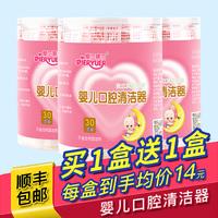 На младенца Чистящая салфетка для чистки полости рта на младенца детские Щетка зубная щетка язык артефакт молочные зубы 0-2-3 года