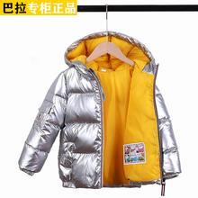 Куртки с меховым подкладом фото