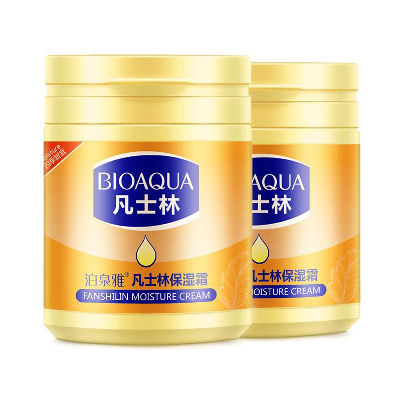 【屈臣氏热卖】2瓶凡士林身体乳润肤霜