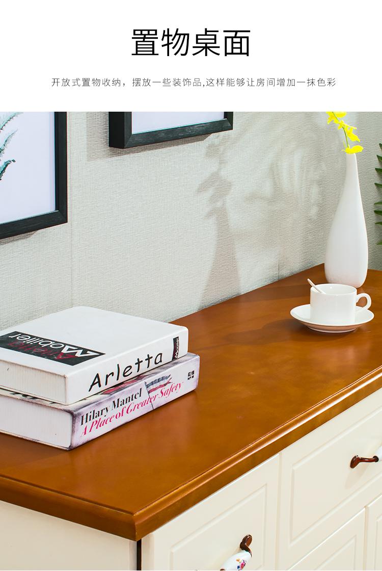 五斗柜简约现代卧室收纳柜子收纳柜抽屉式五斗橱桌子整装美式斗柜详细照片