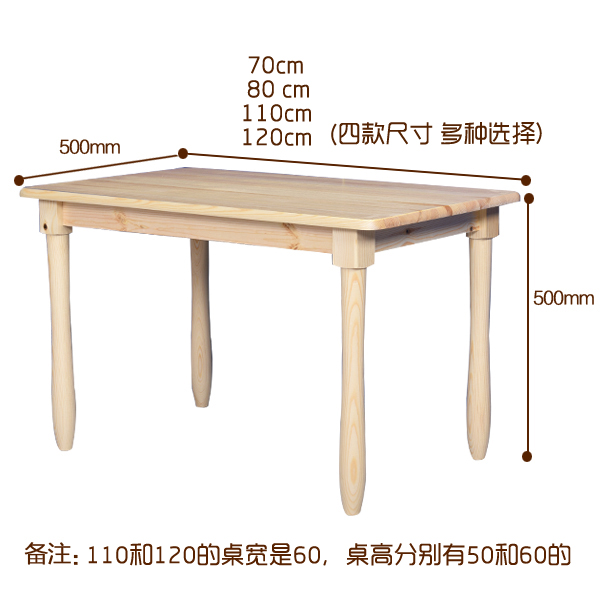 Solid wood children\'s table and chairs set kindergarten table chair ...