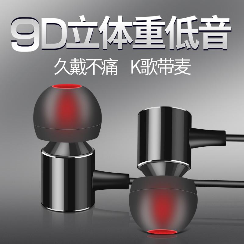 金属超重式入耳低音炮vivo华为oppo有线耳塞控通用带麦原装正品高男生安卓手机k歌耳机电脑x9x20音质魔音半
