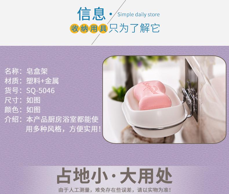 双层卫生间肥皂盒创意免打孔沥水香皂盒浴室吸盘肥皂架壁挂置物架商品详情图