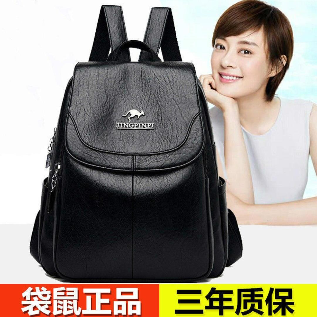 真皮质感双肩包女包包大容量书包软皮旅行包电脑包包包防水包D18