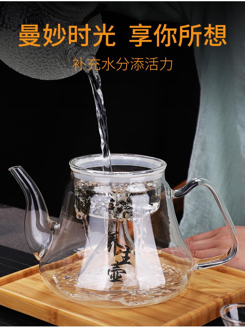 HaoFeng steam boiling tea kettle electric TaoLu boiled tea, black tea tea special tea steamer glass cooking