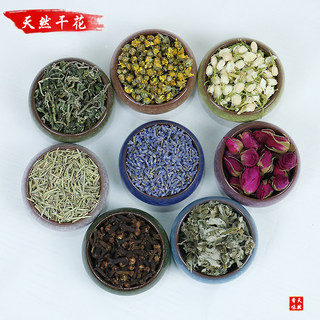 Dragon Boat Festival fragrance spices pockets dry flower bulk filled natural lavender mosquito repellent package handmade DIY material