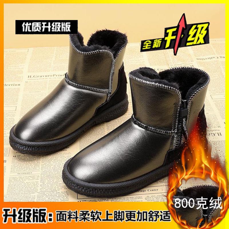 雪地靴女2020年新款加�e绒加厚中筒防水防滑皮毛一体冬季保暖棉鞋
