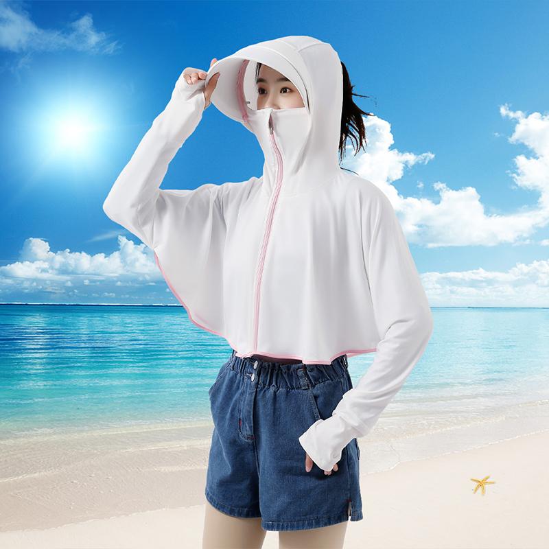 【琳澈】夏季薄款透气冰丝防晒衣