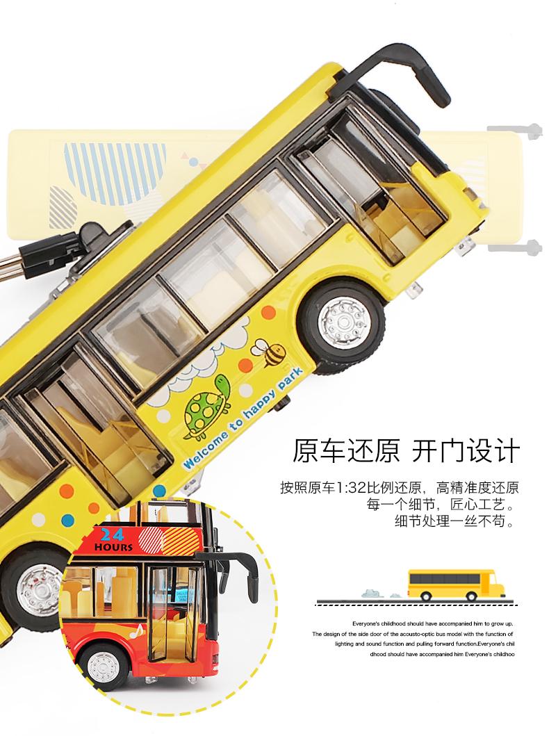 大号双层公交车玩具开门公共汽车模型儿童大巴男孩合金巴士玩具车商品详情图