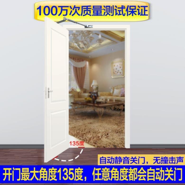 开门卫生间闭门器火器简易防厕所液压明装ts2000轻型自动关小型未