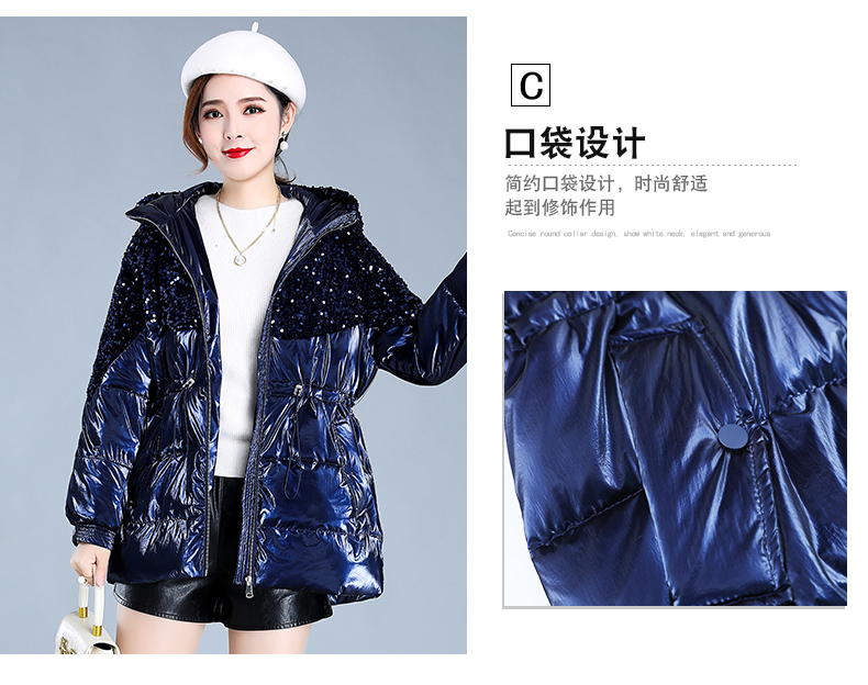 Bright-faced down cotton clothing women's long-term winter 2020 new thick warm hooded cotton wool cotton jacket tide 45 Online shopping Bangladesh