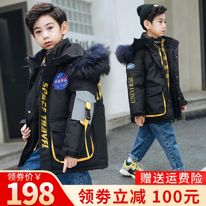 儿童羽绒服童装2019新款中长款男孩中大童冬外套韩版洋气加厚男童