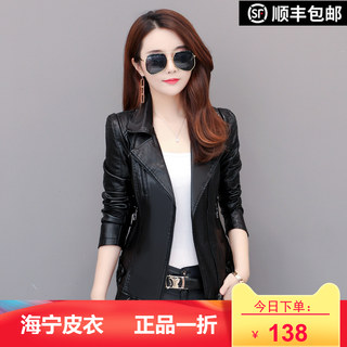 2020 Spring new Haining leather female short paragraph Slim thin large size machine wagon jacket Korean jacket tide