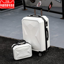 Boarding luggage box mother box trolley case female student suitcase male password box Korean version