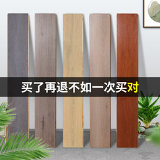 Luoxinxin three-layer solid wood composite floor environmental protection household floor heating 12mm oak factory direct waterproof 15