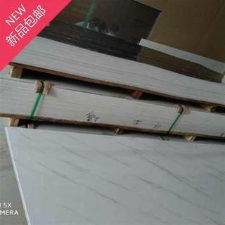Uv board imitation marble board microcrystalline stone TV background wall decoration board free a paint board KTV hotel