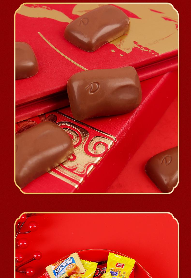 喜糖散装结婚订婚德芙巧克力棉花糖混合满月宴回礼糖果喜饼红枣详细照片