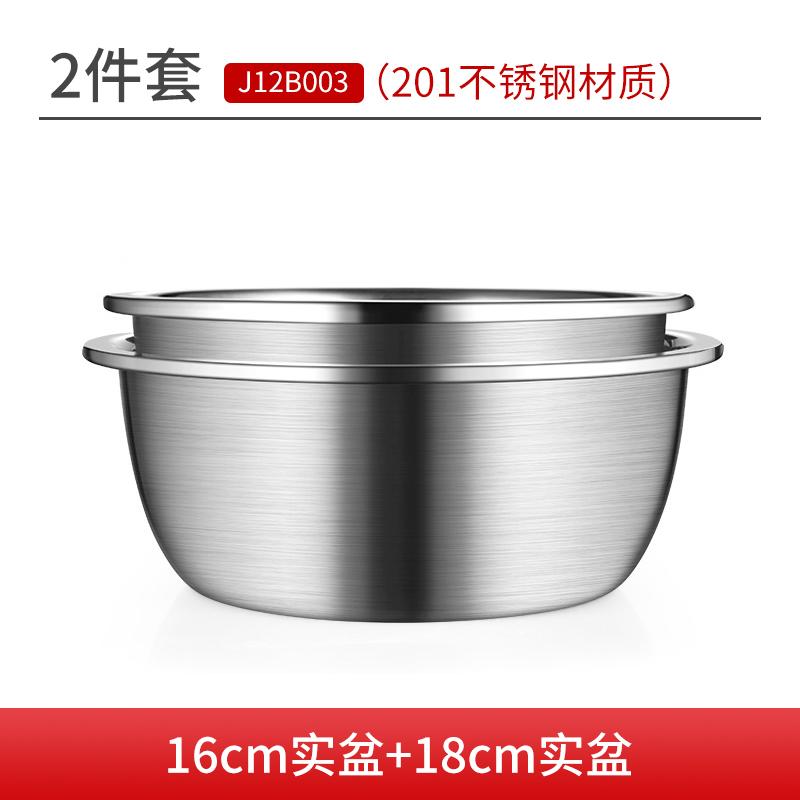 不锈钢盆304食品级盆子家用厨房和面打蛋沥水篮洗菜漏汤盆饭铁盆