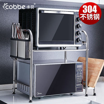 304 Stainless Steel Microwave Oven Shelf Rack Kitchen Storage Rack