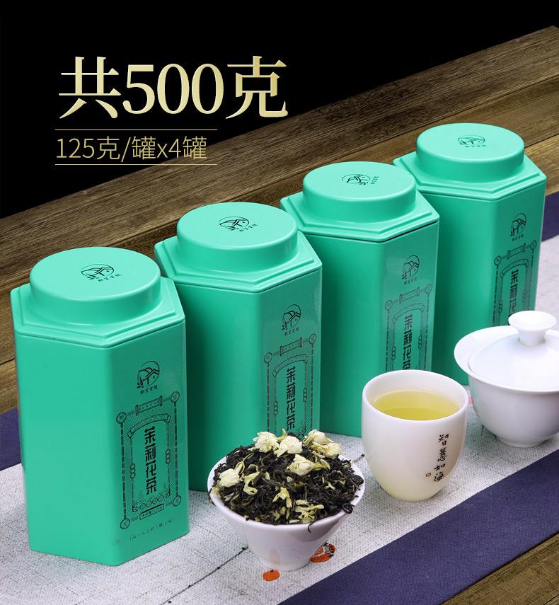 特级浓香型2021新茶飘雪茉莉花茶
