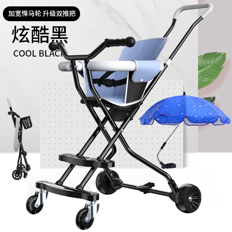 Black Upgrade Double Push Anti-rollover Blue Umbrella To Send High-end Leather Soft Cushion