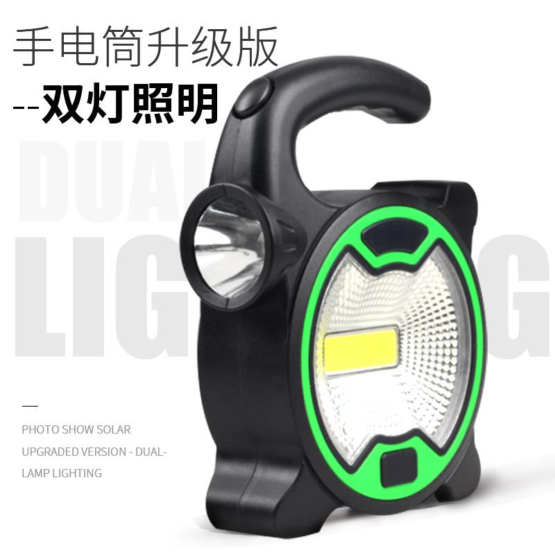 魔铁 LED双灯强光手电筒