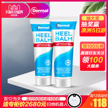 Dermal Therapy foot cleft foot cream