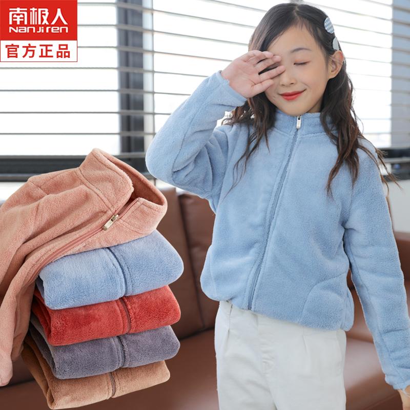 儿童外套2020新款春秋冬款男童洋气冬季韩版加绒秋装女童冬装上衣