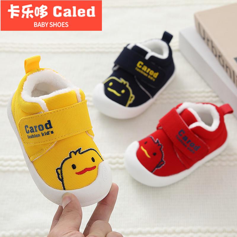 宝宝加厚鞋男冬季加绒幼儿婴儿鞋鞋子女0-1一2岁学步软底防滑棉鞋
