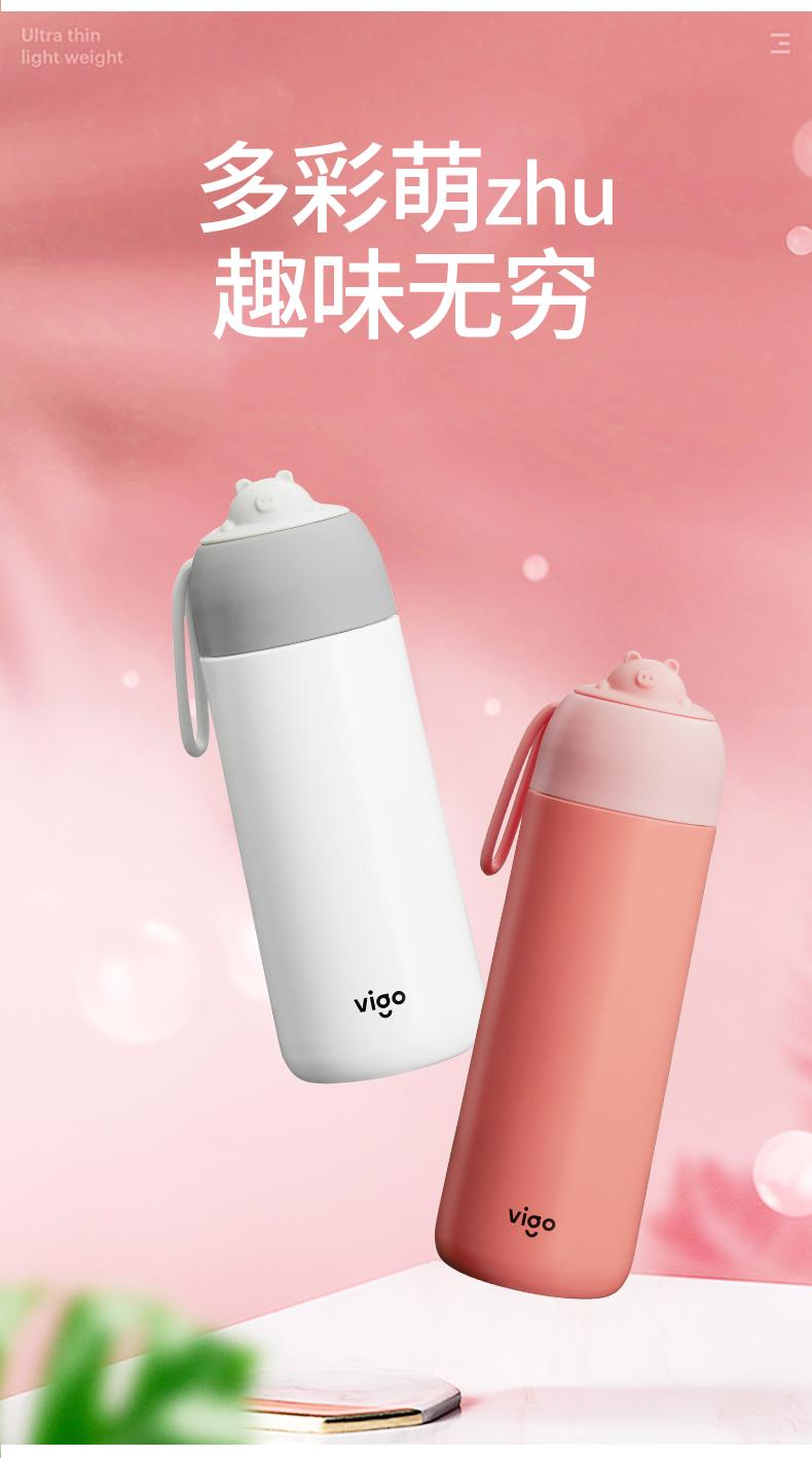 魅果vigo保温杯男女情侣可爱创意超萌水杯