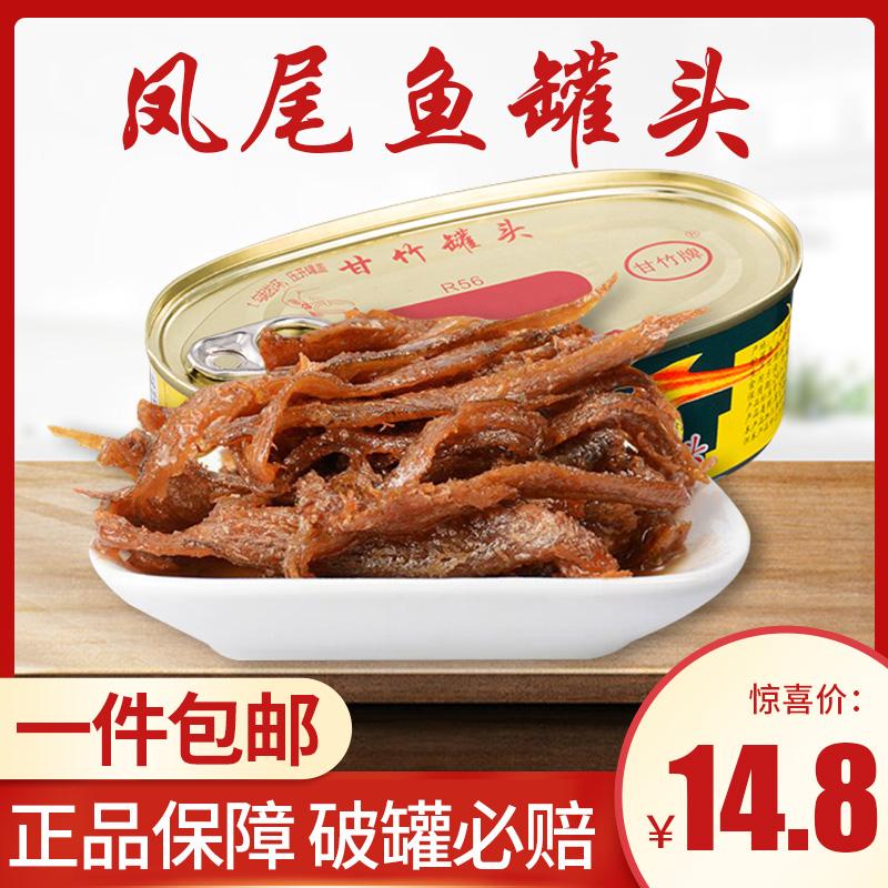 甘罐头凤尾鱼特产184g*1盒下饭菜豆豉即食凤尾拌饭鱼肉竹牌罐头