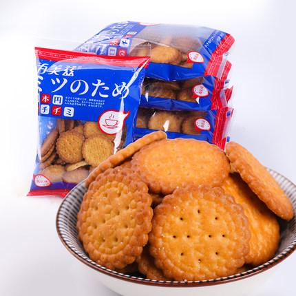 【为美兹旗舰店】拍6件 为美兹日本小圆饼干