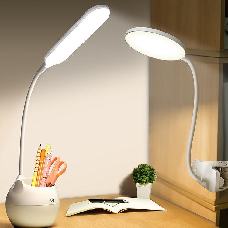 夹灯LED充电台灯护眼学习儿童大学生宿舍