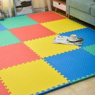 卧室爬爬垫爬行垫加厚海绵儿童