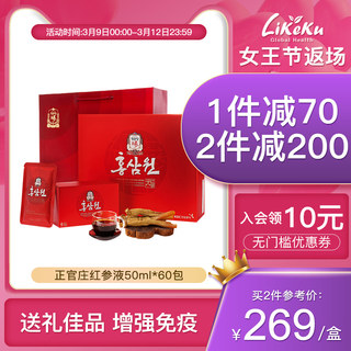 South Korea Zhengguanzhuang imports 6 years Gaulin red ginseng ginseng drink 60 pack gift box unofficial flagship store