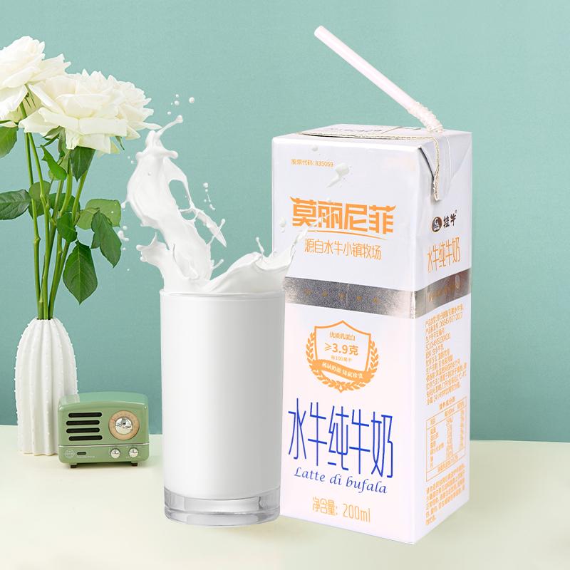 桂牛水牛纯奶200ml*12盒莫丽尼菲水牛纯牛奶整箱儿童学生营养早餐