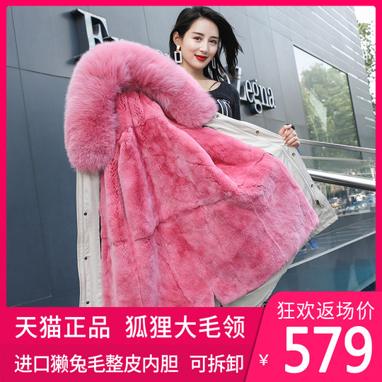Pai overcomes the women's winter 2019 new long fox fur fur coat hare gut removable winter