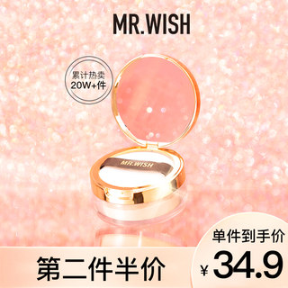 Mr. Mr.wish wish pearl powder lasting hold & powder oil control female student waterproof makeup loose powder puff