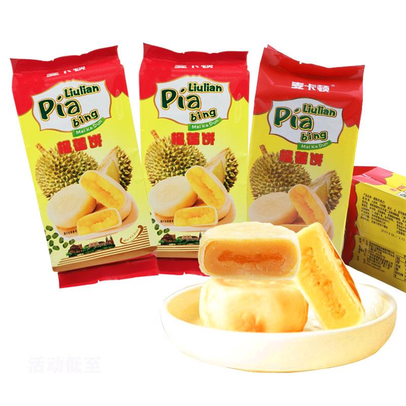 麦卡顿猫山王榴莲饼308g*2