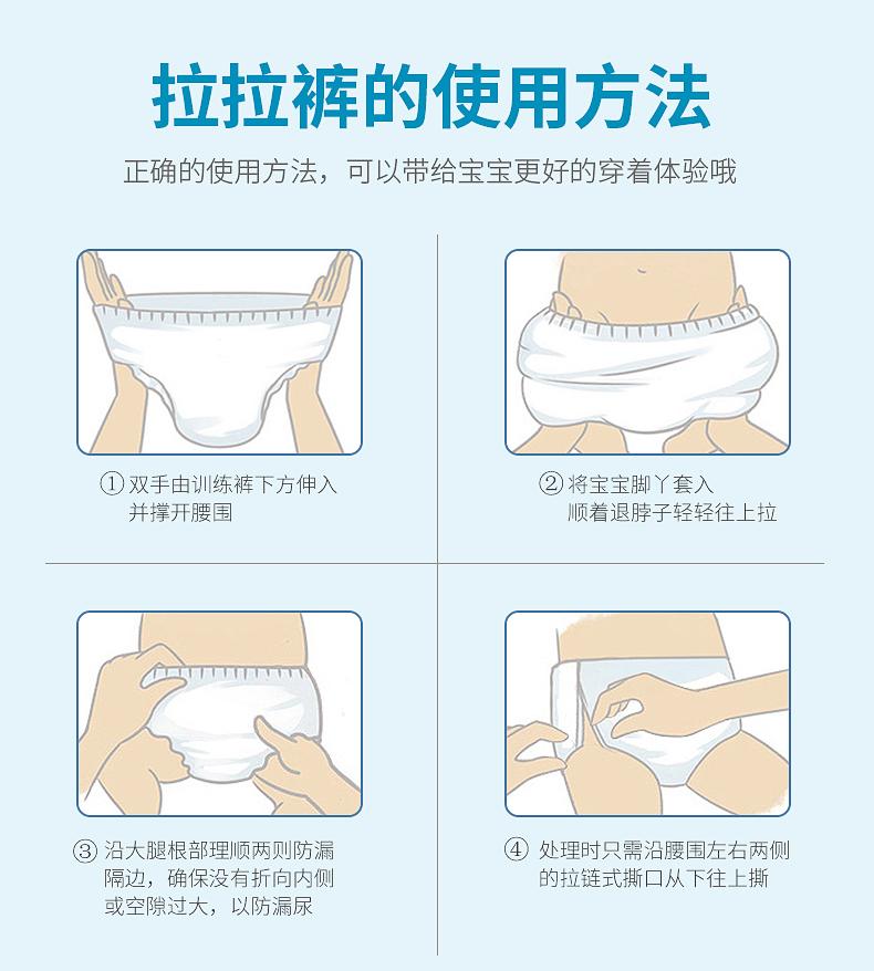 【眯眯熊】20片婴儿超薄透气纸尿裤