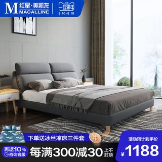 Кровати с тканевой обивкой,  Филиппины частица для женского имени официальный кровать ткань кровать двуспальная кровать 1.8 метр нордический простой пневматический хранение кровать спальня мебель hx, цена 17196 руб