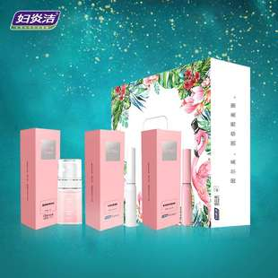 Fuyanjie gel intimate care solution