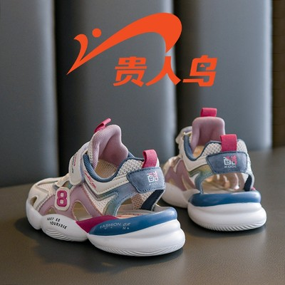 Noble bird girls sandals explosions 2021 summer new big girl sports shoes bag head summer children's shoes