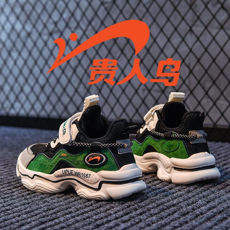 贵人鸟男童运动鞋春秋款2020新款春款男孩老爹鞋潮中大童儿童鞋子