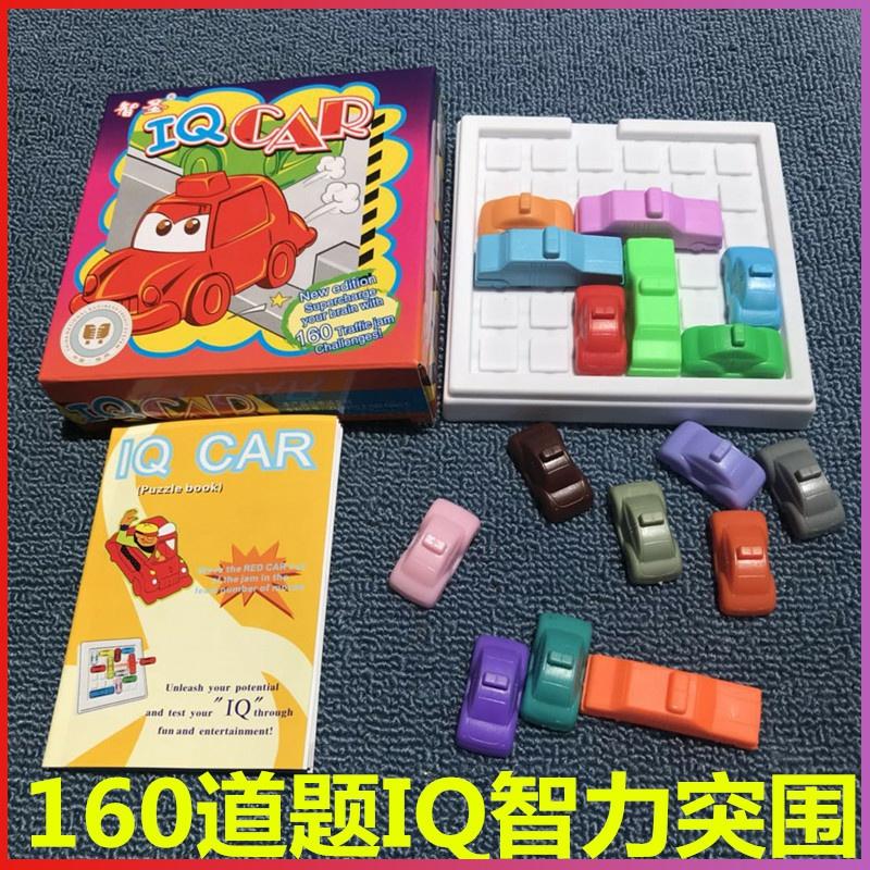 Zhisheng xe đột phá đồ chơi giáo dục cho trẻ em 3-6 tuổi trí tuệ câu đố mê cung trò chơi giải phóng mặt bằng Hua Rongdao - Đồ chơi IQ